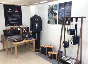 47aefc103aa8 2018秋 豊岡鞄展示会 in浅草 | 株式会社足立